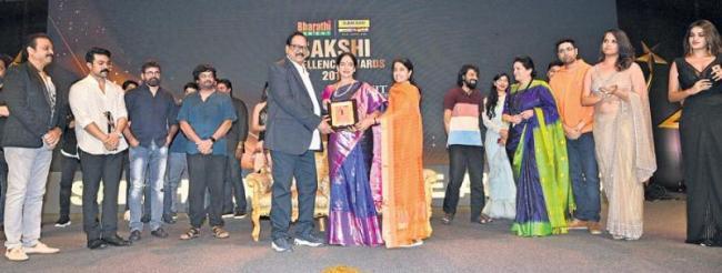 Sakshi Excellence Awards 2019