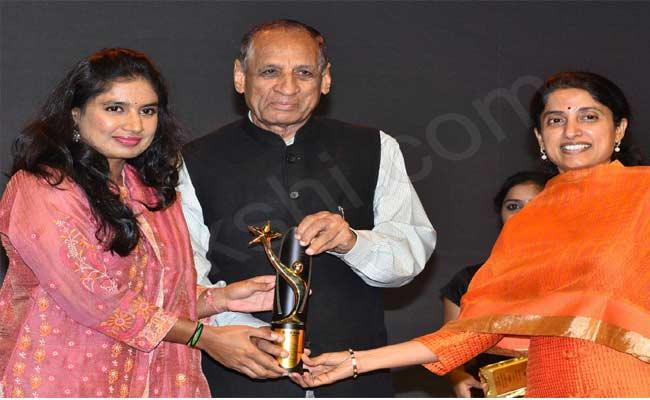 Sakshi Excellence Awards For Outstanding Personalities