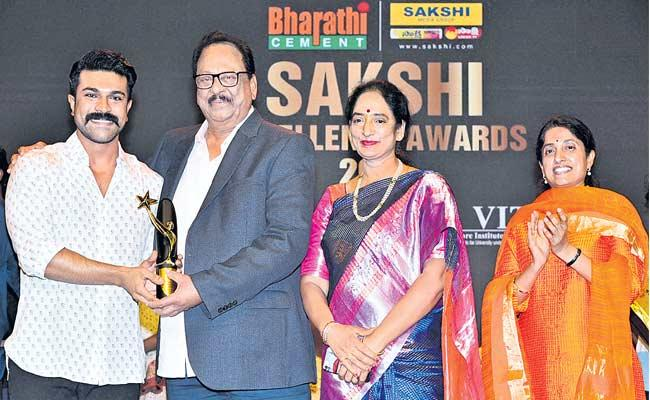 Sakshi Excellence Awards In Hyderabad