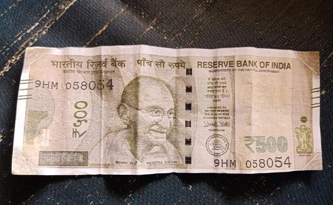 Got 12 Thousand Fake Notes In Pension In West Godavari - Sakshi
