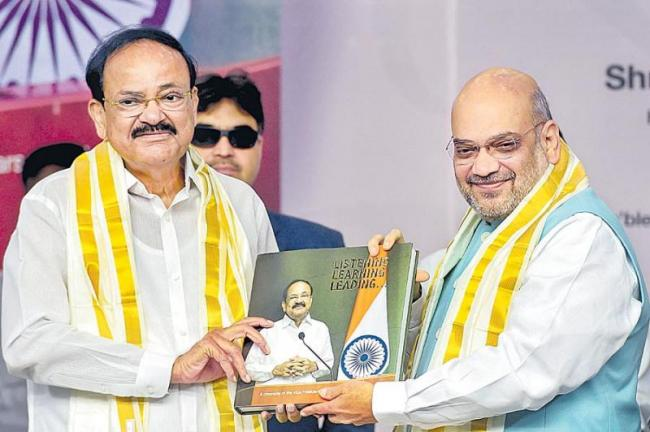 Amit Shah releases book on M Venkaiah Naidu's two years in office - Sakshi