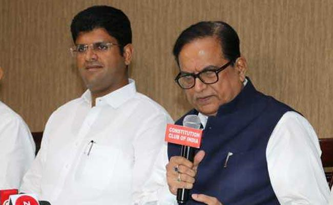 JJP BSP Alliance in Haryana for Assembly Elections - Sakshi