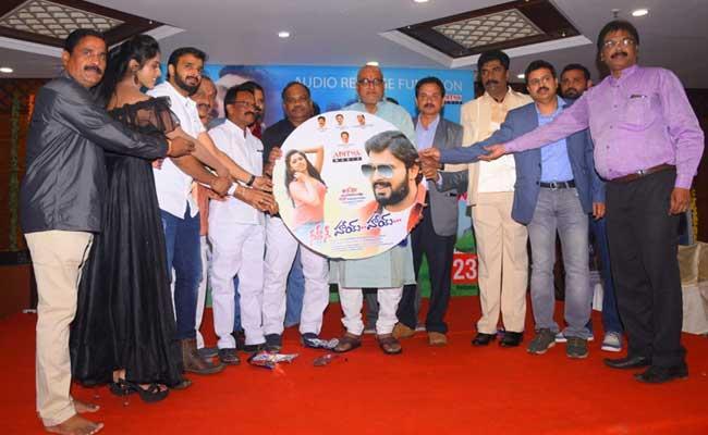 SVBC Chairman Prudhvi Raj Neethone Hai Hai Movie Audio Launch - Sakshi