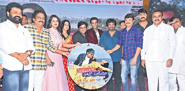 Pandugadi Photo Studio Audio Launch - Sakshi