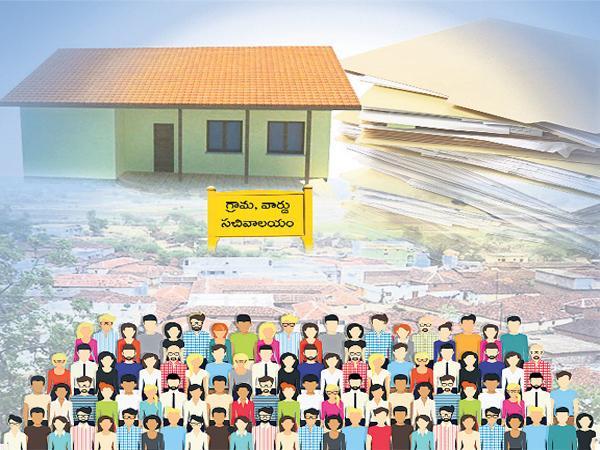 Above 22 lakh applications for Village Secretariat jobs - Sakshi