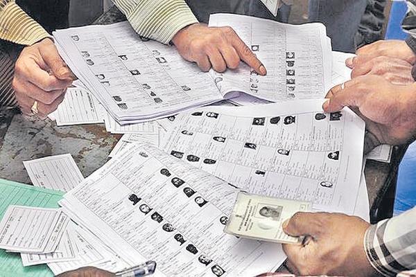 Central Election Commission mandate about Voters Amendment - Sakshi