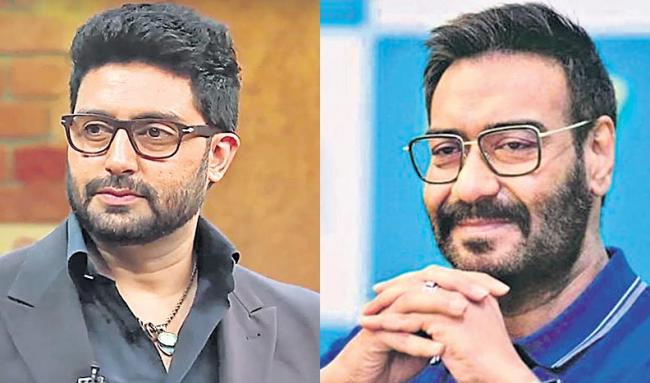 Ajay Devgn and Abhishek Bachchan to reunite after 7 years for film - Sakshi