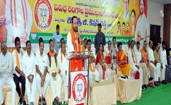 G Kishan Reddy Slams On TRS Government  In Mahabubnagar - Sakshi