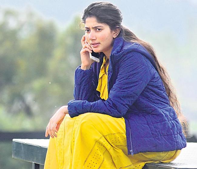 Sai Pallavi returns with psycho thriller - Sakshi