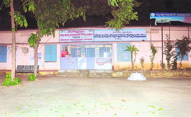 Irregularities In Peddapalli Education Department - Sakshi