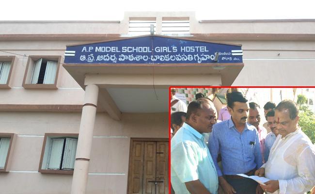 Good Days For Model Schools Srikakulam District - Sakshi