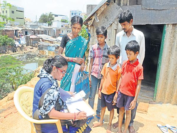 Survey from 26 for identification of beneficiaries of Govt schemes - Sakshi