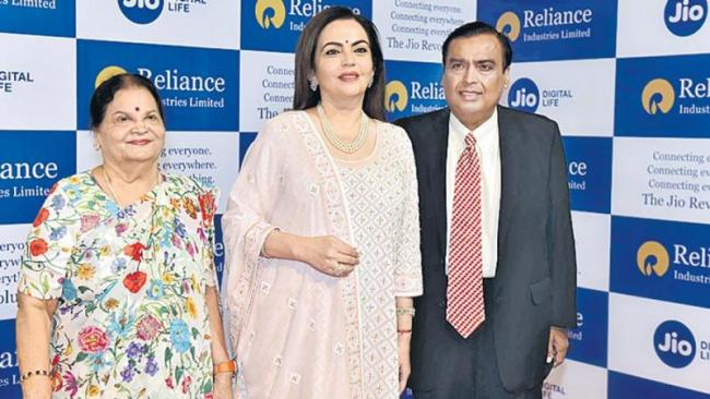 Reliance Industries 42nd Annual general meeting - Sakshi