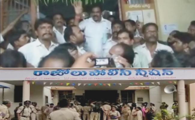 Janasena MLA Rapaka Varaprasad Arrest Tension In Razole - Sakshi