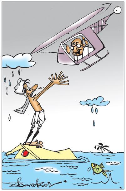 Sakshi Cartoon 13-08-2019