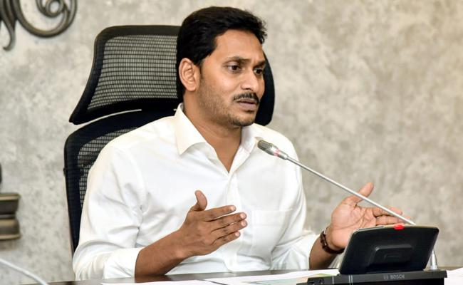 CM YS Jagan Orders Collectors To Take Actions On Fill Reservoirs Over Krishna Water Flow - Sakshi