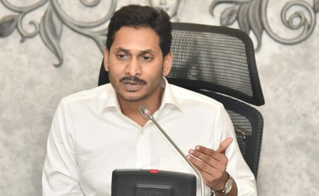 AP CM YS Jagan Review Meeting On Industrial Department - Sakshi