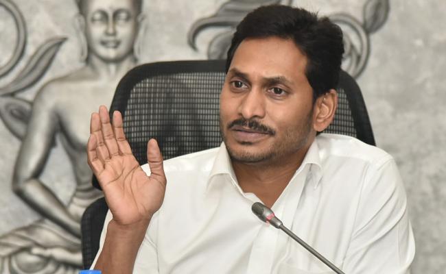 CM YS Jagan Review Meeting On Health Department - Sakshi