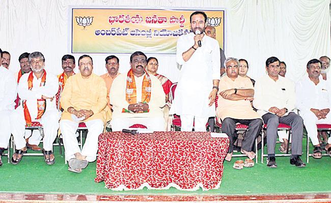 Kishan Reddy Speech At Amberpet - Sakshi