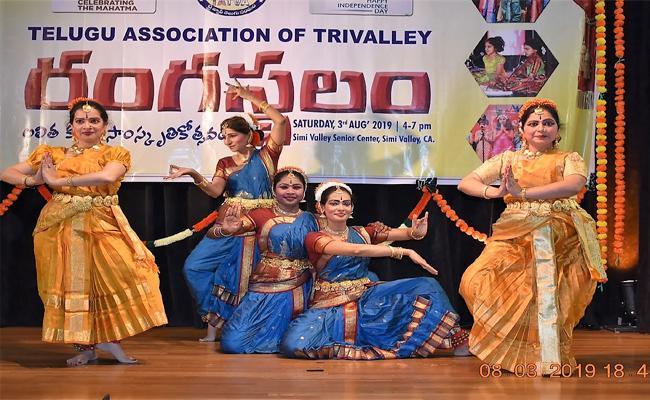 Telugu association Of Trivalley Rangasthalam Cultural Event In California - Sakshi