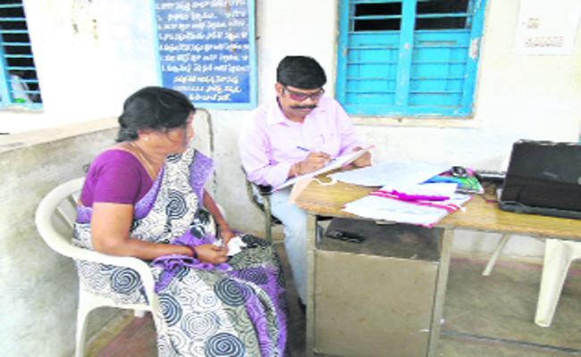 Corrupt Government Employees In Mahabubnagar - Sakshi