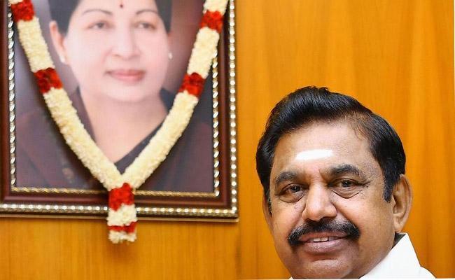 Chidambaram only a Burden on Earth, says TN CM      - Sakshi