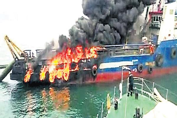 Huge explosion on the ship - Sakshi