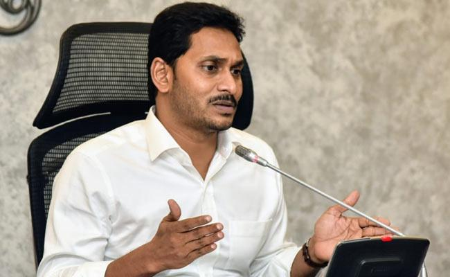 There Should Be Transparency In Every Step, Says CM YS Jagan - Sakshi