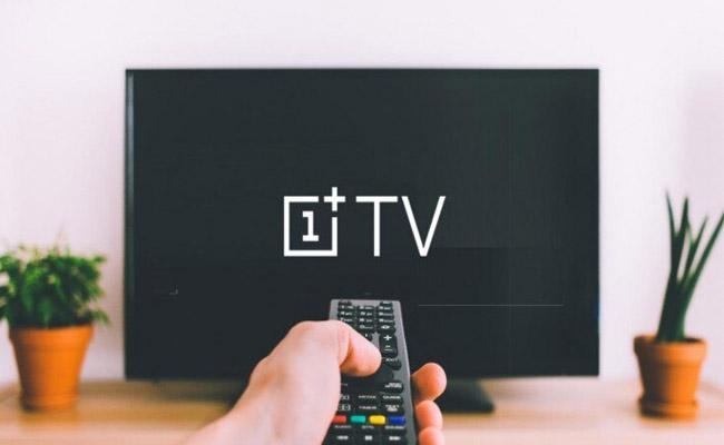 OnePlus TV confirmed officially - Sakshi