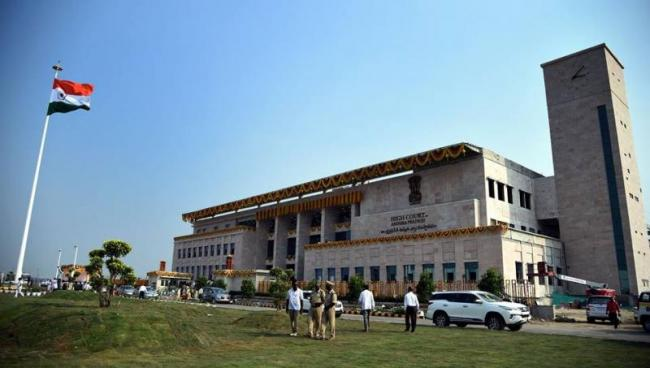 AP High Court verdict in Chandrababu security - Sakshi