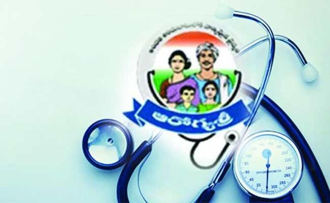 Private hospitals Create Problems In Aarogyasri - Sakshi