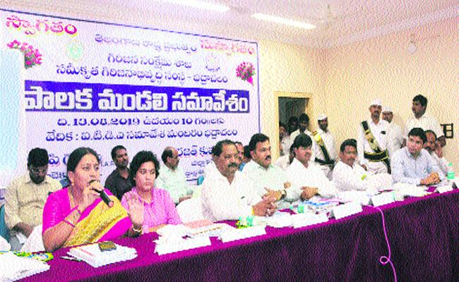 ITDA Officers Neglected On Tribals Development In Bhadrachalam - Sakshi