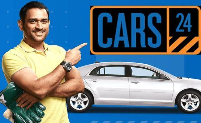 MS Dhoni Investments in Cars24 - Sakshi