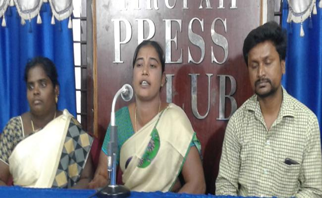 Recently Dead Student Mother Want Justice In Chittoor - Sakshi