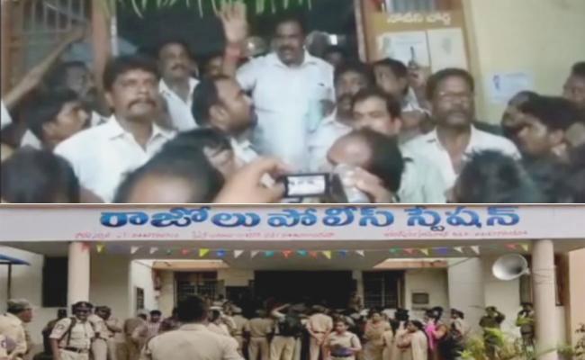 Janasena MLA Rapaka Varaprasad Arrested And Released On Bail - Sakshi