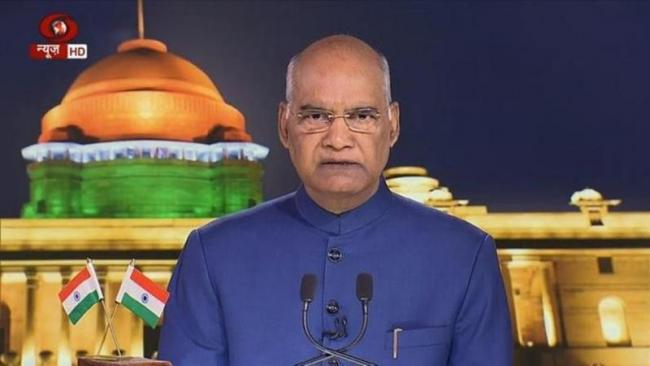 President refers to abrogation of Article 370 in Independence Day Speech - Sakshi