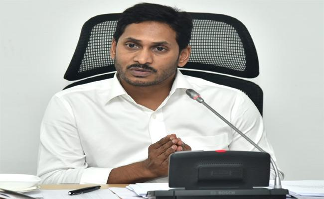 CM YS Jagan Review Meeting With Higher Officials - Sakshi