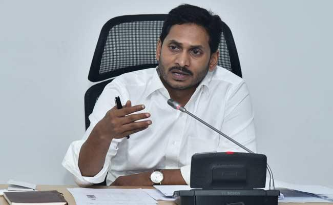 CM YS Jagan Mohan Reddy Review Meeting With Revenue Department Officials - Sakshi