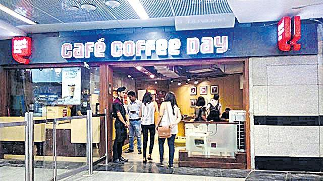 Coffee Day Enterprises to sell 9-acre IT park in Bengaluru - Sakshi