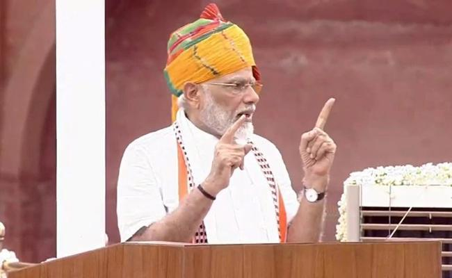 PM Modi Says Not Just Ease Of Business But Ease Of Living Too - Sakshi