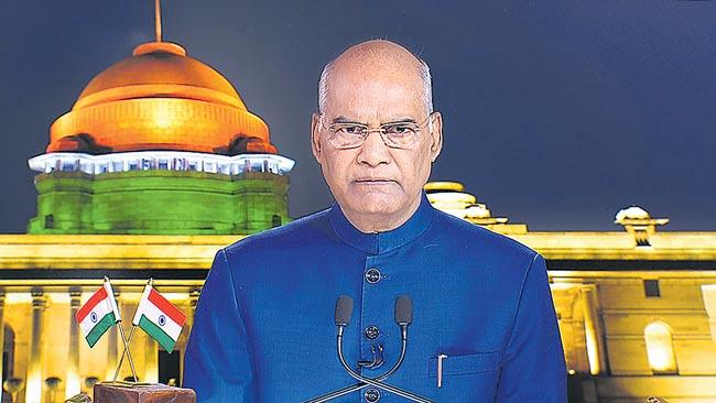 President Ram Nath Kovind addresses nation on eve of 73rd Independence Day - Sakshi