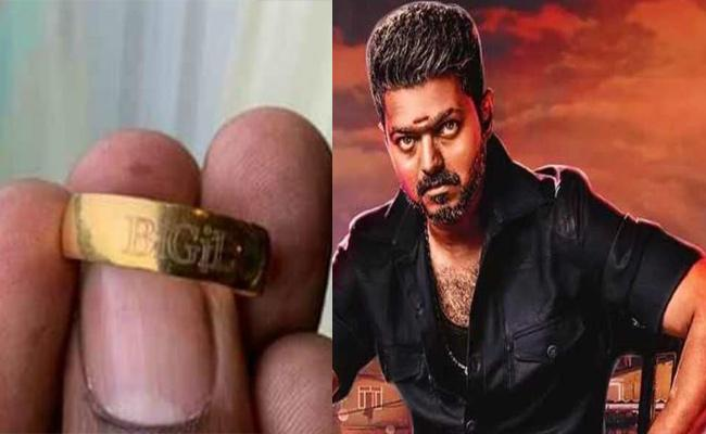 Vijay Gold Rings Gift to Bigil Movie Unit - Sakshi