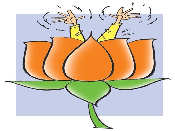 TTDP Is Being Washout - Sakshi