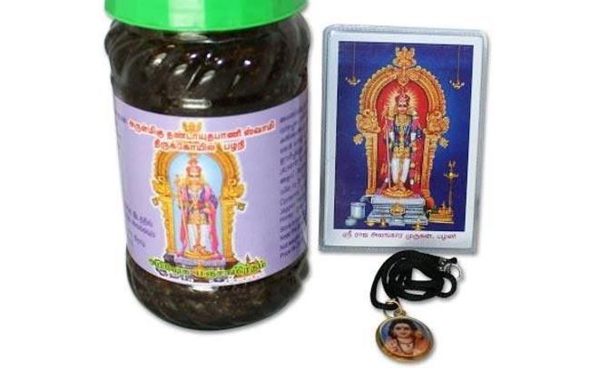 Tamil Nadu Palani Panchamirtham prasadam given GI tag - Sakshi