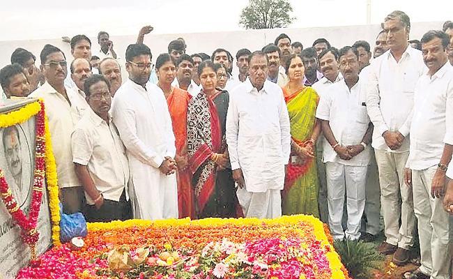 Chilumula Kishan Reddy Played A Key Role In Telangana Movement - Sakshi