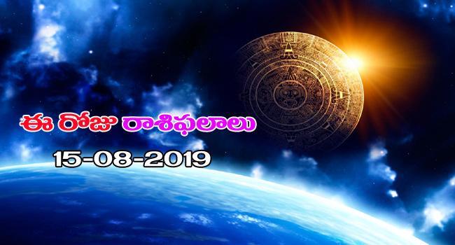 Daily Horoscope in Telugu (15-08-2019) - Sakshi