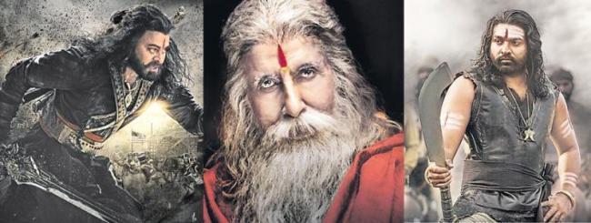 sye raa narasimha reddy movie full details - Sakshi