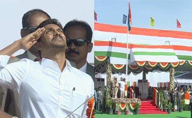 AP CM YS Jagan Flag Hoisting At Indira Gandhi Stadium - Sakshi