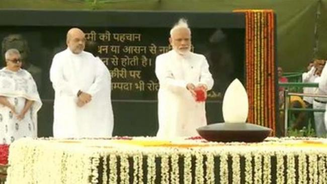 President Kovind PM Modi Amit Shah Pay Tribute To Vajpayee - Sakshi