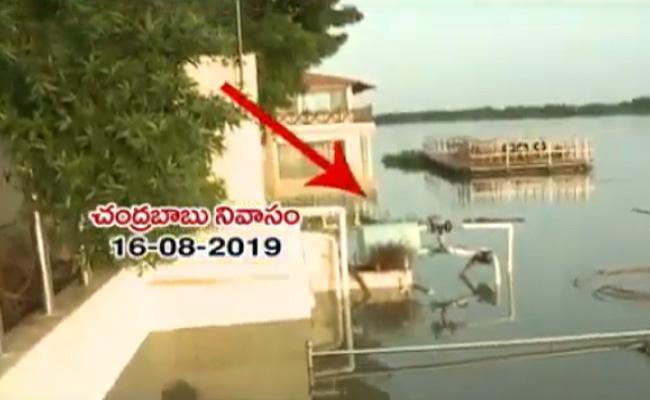Chandrababu House Face Flood At Krishna Karakatta - Sakshi